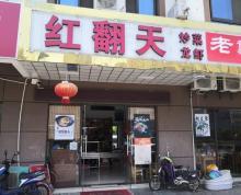 (转让)淘铺铺推荐相城元和金彩商业街餐饮旺铺转出
