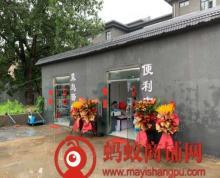 (转让)(蚂蚁商铺)淮海文化科技产业园内便利店菜鸟驿站转让