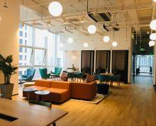 新街口汇金大厦为创业者量身定 制 办事处/分公司优
