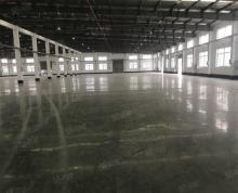 (出租)中卢开发区新出3000平丙二类仓库,大车进出方便,低价出租