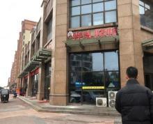(出售)年租金23万起武夷名仕园唯一临街餐饮铺 常住人口30万