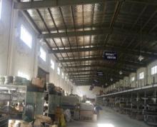(出租) (库房无忧)陶吴园区厂房7米高1500平大车好进