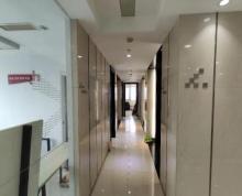 (出租) 华利国际1801豪华装修含办公家具珠江路地铁口
