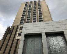 [A_30435]【第二次拍卖】无锡市人民西路49,51-2201室的房产