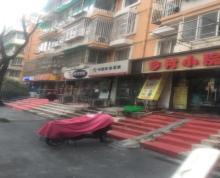 (出租)建邺区怡康街可餐饮门面转让靠近产业园附近有娱乐会所