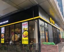 (出售)秦淮区 双地铁口 附近有opope研发地 常住人口97万人