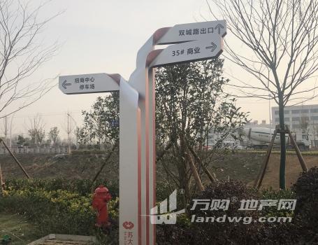 800-6000平滁州厂房可租可售,苏大天宫科技园交通便捷,政策多多