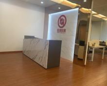 (出租)IFC国际金融中心带设备4室一厅厅20人仅需80元