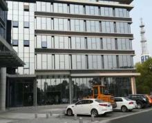 黄金地段写字楼办公楼