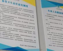 (出租) 南京玄武28万方工地带小店对外承包