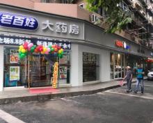 (出租) 出租鼓楼龙江商业街店铺
