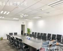 (出租)中海大厦 一步新街口 交通便利繁华中心 355平空置精装修