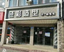 (出租)仪征市北门街临街旺铺(A87 5252 O922)