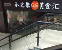 [招商]盐城CBD金融城美食广场招商