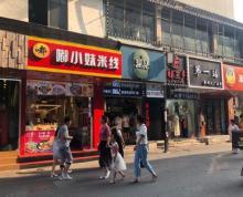 (出租)邵磨针巷富人坊路口附近纯一层680平旺铺直租