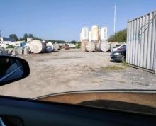 (出租)凤凰东路工业园区厂内,有1到2亩砖渣场地出租