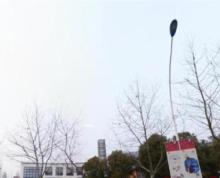 小卫街 南京 理工大学 三号 门口 餐饮 门面房 出售