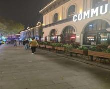 (出租)(出租)玄武区长江路1912酒吧街,带堂食餐饮铺,可明火