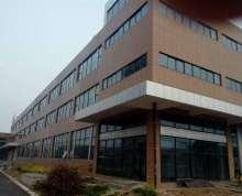 江宁科学园5000平三层全新厂房层高5米左右局部挑高10米,位置极佳,交通便利