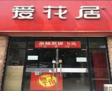 (出租) 江宁新亭路临街商铺招租