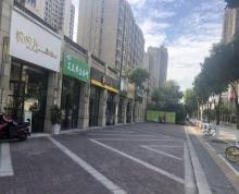 (出租)建邺区 万达东坊 福园街 临街社区底商 展示面好 人流量大
