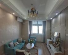(出售)新上房源!市中心 二环内 精装修准现房公寓。送全屋家电家具