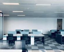 (出租)急租国金中心271平清仓价 价格低至90一平 带家具