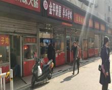 (出租)建邺南湖纯外卖商铺大开间双证齐全外卖商圈好3公里250万人