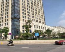(出租) 环球金融城 可成立公司 小型公司办公 理想场所