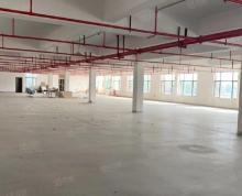 (出租)3000平米厂房在二楼有货梯交通方便 可以做仓库 物流