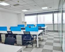 (出租)浦口新出好房 地铁口 新城总部大厦 明发新城 精装修带家具