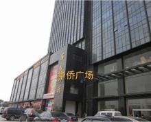 [A_32553]【再次拍卖】(破)南京市浦口区大桥北路1号华侨广场1201、1202室房屋