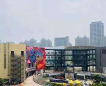 (出租)相城区鑫亿办公室 地铁口100米 精装修 办公环境好