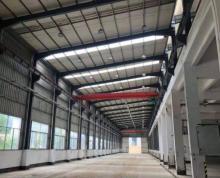 福清洪宽工业区26亩土地出售,个人产权