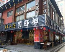 (出售)建邺区清凉门大街沿街商铺门幅宽敞大气业态多样