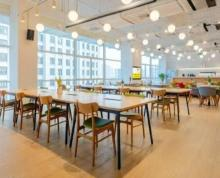 (出租)HZ新街口地铁汇金大厦拎包办公一价全含小型科技型企业实拍