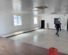 (出租)450平通仓,适合教育,舞蹈,艺术培训