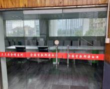 (出租) 华海大厦 珠江路浮桥站旁 成贤大厦 太平商务楼 未来城