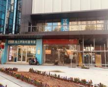 (出租)珠江路地铁华海临街70平 位置佳 交通便利 行业不限