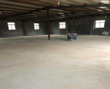 (出租) 邗江杨庙镇钢结构小厂房460平米出租租金3000每月货车可进