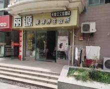 (转让)浦口滨江新城美容美甲养生减肥纹绣护肤旺铺个人急转