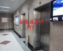 (真实房源)长江贸易大楼 采光佳 长江贸易大厦 长江路九号 华夏大厦旁