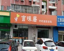 (出租)海昌路中心商场旺铺出租,可整可分,对面大型商场,即将成为中心
