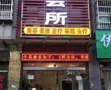 (转让)后巷实验学校附近500平养生会所7.5万转让(广城免费介绍)