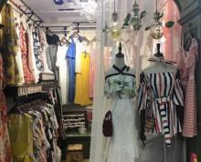 玉桥广场精品女装商铺转让