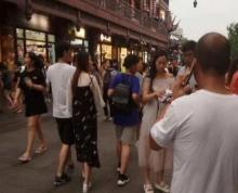 秦淮区夫子庙贡院西街临街门面出租人流大市口好