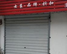 (出租)句容市华阳镇旺铺出租