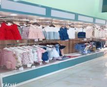 (转让) 营业中母婴店低价转让