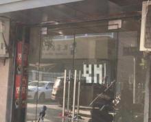 门面出租1912长江后街太平桥南好房出租适合各类生意