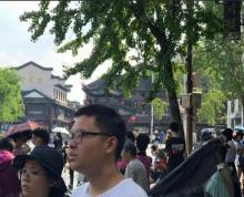 (出租)夫子庙20平米临街商铺适合业态小吃饮品人流量爆满